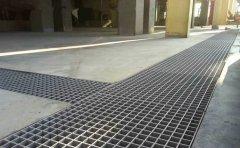 优质钢格板厂家批发供应商